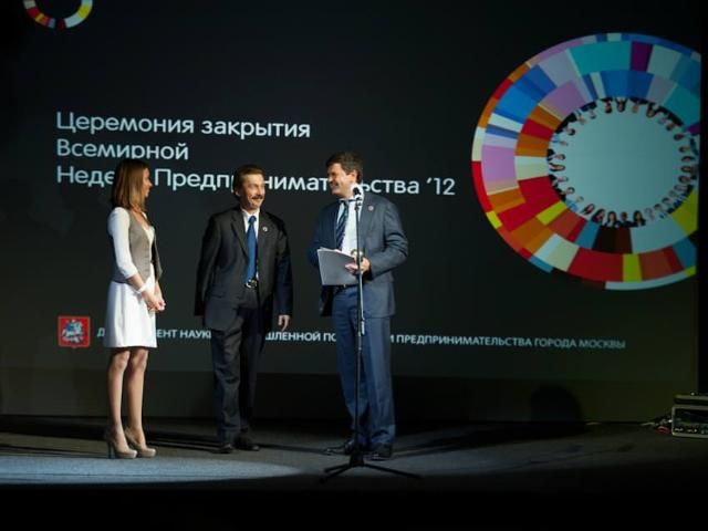 Global Entrepreneurship Week Россия